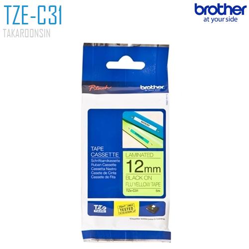 เทปพิมพ์ฉลาก 12 มิล BROTHER TZE-C31 (พื้นเทปสีเหลือง ตัวอักษรสีดำ)