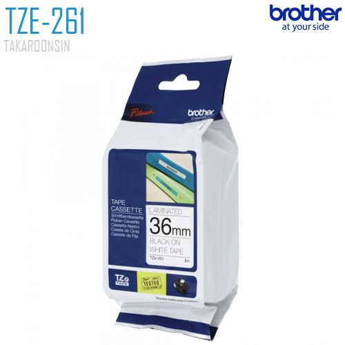 เทปพิมพ์ฉลาก 36 มิล BROTHER TZE-261 (พื้นเทปสีขาว ตัวอักษรสีดำ)