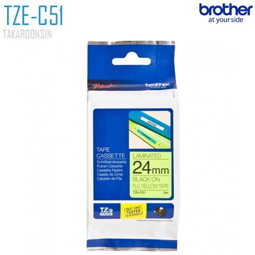 เทปพิมพ์ฉลาก 24 มิล BROTHER TZE-C51 (พื้นเทปสีเหลือง ตัวอักษรสีดำ)