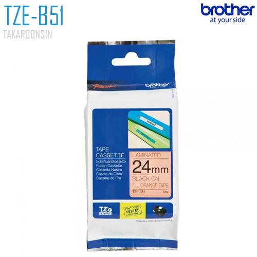 เทปพิมพ์ฉลาก 24 มิล BROTHER TZE-B51 (พื้นเทปสีส้ม ตัวอักษรสีดำ)