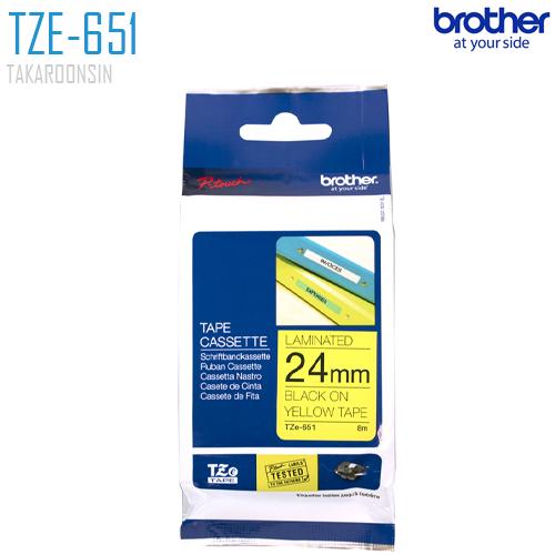 เทปพิมพ์ฉลาก 24 มิล BROTHER TZE-651 (พื้นเทปสีเหลือง ตัวอักษรสีดำ)