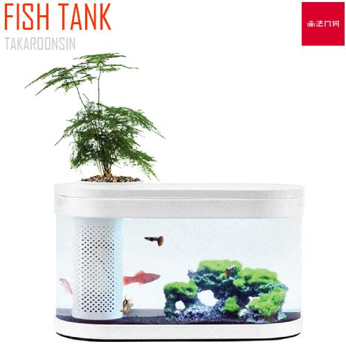 ตู้ปลา Huafajihe Geometry Fish Tank