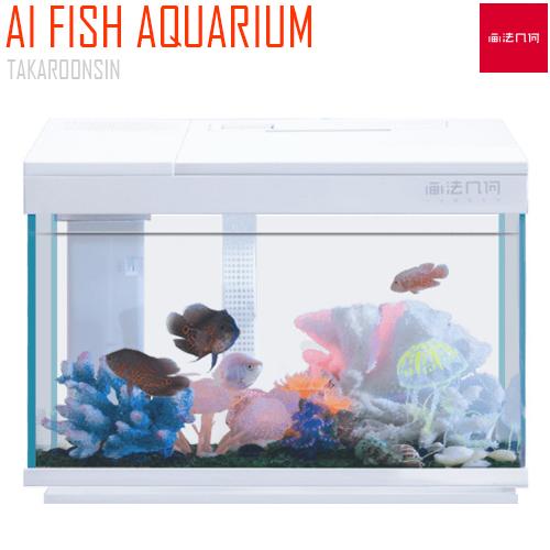 ตู้ปลา Huafajihe Geometry AI Fish Aquarium