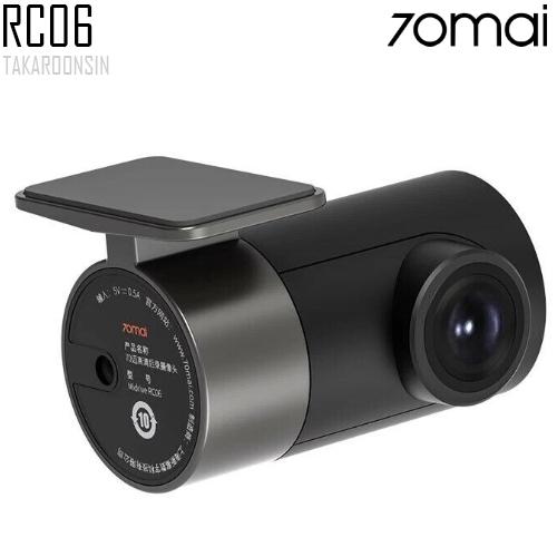 กล้องติดรถยนต์ 70MAI REARVIEW DASH CAM RC06