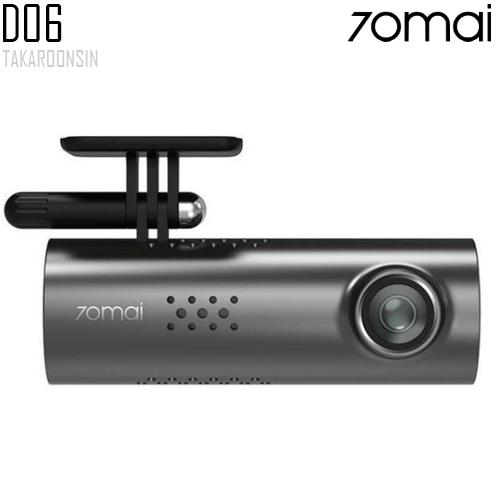 กล้องติดรถยนต์ 70MAI SMART DASH CAM 1S