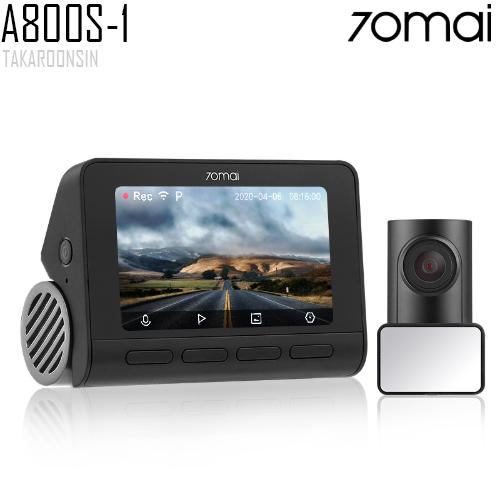 กล้องติดรถยนต์ 70MAI Dash Cam 4K A800S+RC06 Set