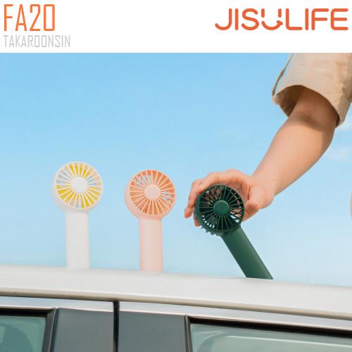 พัดลมขนาดพกพา JISULIFE FA20 Handheld Mini Fan