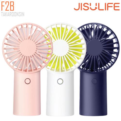 พัดลมขนาดพกพา JISULIFE F2B Handheld Mini USB Fan