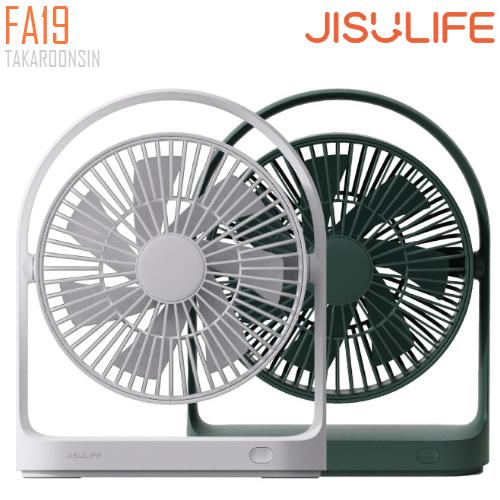 พัดลมตั้งโต๊ะ JISULIFE FA19 Desktop USB Fan