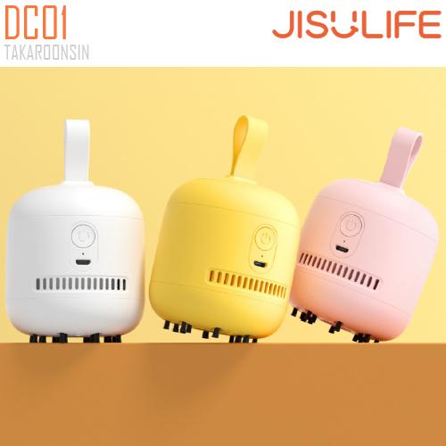 เครื่องดูดฝุ่นพกพา JISULIFE DC01 Desktop Vacuum