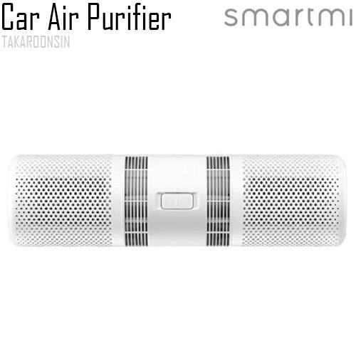 เครื่องฟอกอากาศ SMARTMI Car Air Purifier