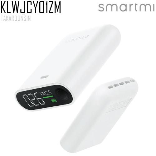 เครื่องวัดฝุ่น SMARTMI PM 2.5 Detector