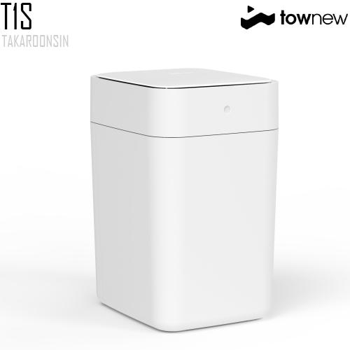 ถังขยะ TOWNEW Smart Trash Can T1S (สีขาว)