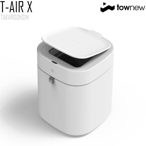 ถังขยะ TOWNEW Smart Trash Can T-Air X (สีขาว)