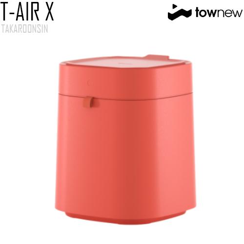 ถังขยะ TOWNEW Smart Trash Can T-Air X (สีส้ม)
