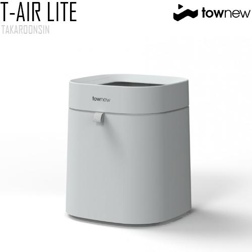 ถังขยะ TOWNEW Smart Trash Can T-Air Lite (สีเทา)