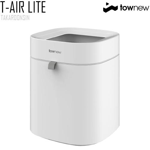 ถังขยะ TOWNEW Smart Trash Can T-Air Lite (สีขาว)