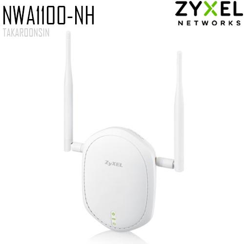 แอคเซสพอยต์ ZyXEL NWA1100-NH 802.11n Long Range PoE Access Point