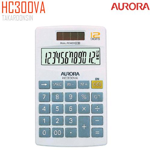 เครื่องคิดเลข AURORA 12 หลัก HC300VA แบบพกพา