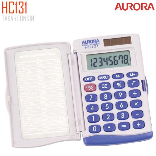 เครื่องคิดเลข AURORA 8 หลัก HC131 แบบพกพา