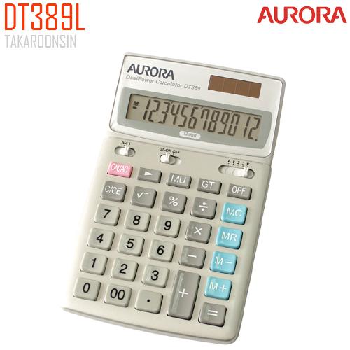 เครื่องคิดเลข AURORA 12 หลัก DT389L แบบไม่มีฟังส์ชั่น