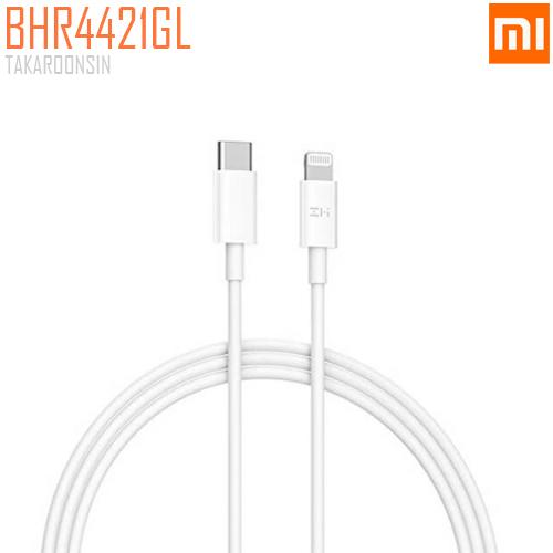 สายชาร์ท Xiaomi Mi Type-C to Lightning Cable 1 M.