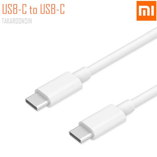 สายชาร์จเร็ว XIAOMI USB Type-C to Type-C ขนาด 150 cm.
