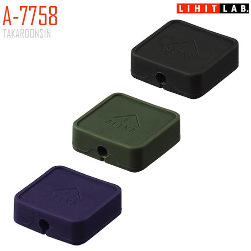 ตัวล็อคถนอมสายชาร์จพร้อมแม่เหล็ก LIHIT Altna Cable Holder A-7758
