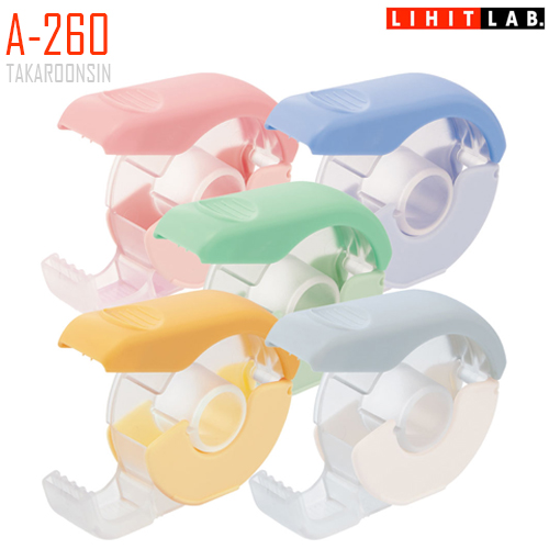 แท่นตัดเทป LIHIT Masking Tape Cutter A-260