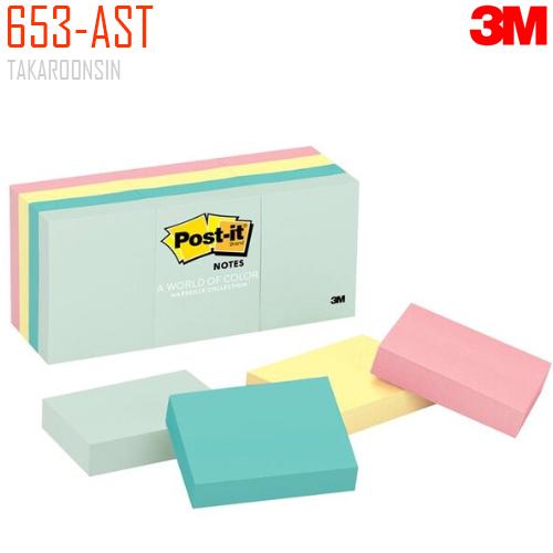 โพสต์-อิท โน้ต 653-AST 1.5x2 นิ้ว คละสีพาสเทล
