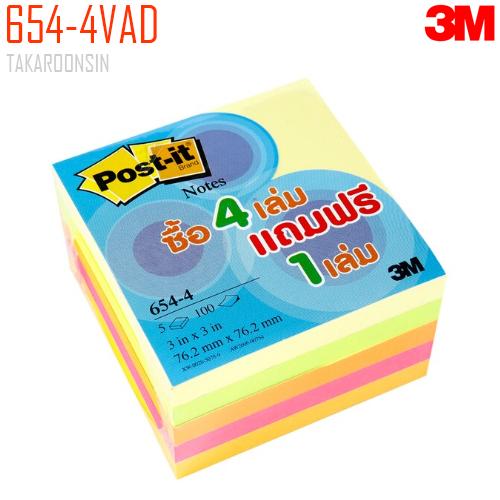 Post-it 654-4 VAD 3