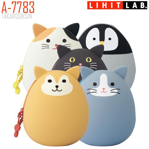 กระเป๋าซิลิโคนทรงไข่ไซส์ L LIHIT A-7783