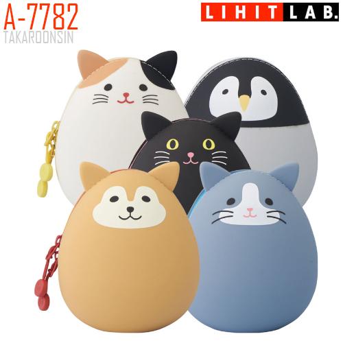 กระเป๋าซิลิโคนทรงไข่ไซส์ S LIHIT A-7782