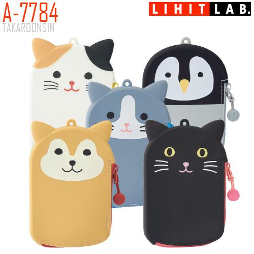 กระเป๋าซิลิโคนใส่บัตร LIHIT A-7784