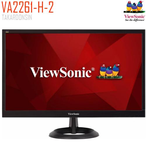 จอ MONITOR 22 นิ้ว VA2261H-2 VIEWSONIC