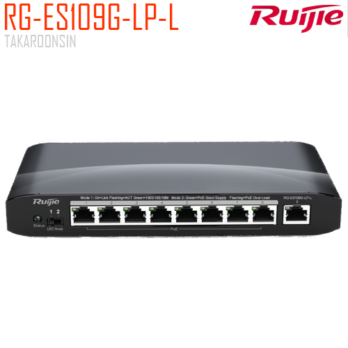 RUIJIE 9-Port Unmanaged Switch รุ่น RG-ES109G-LP-L
