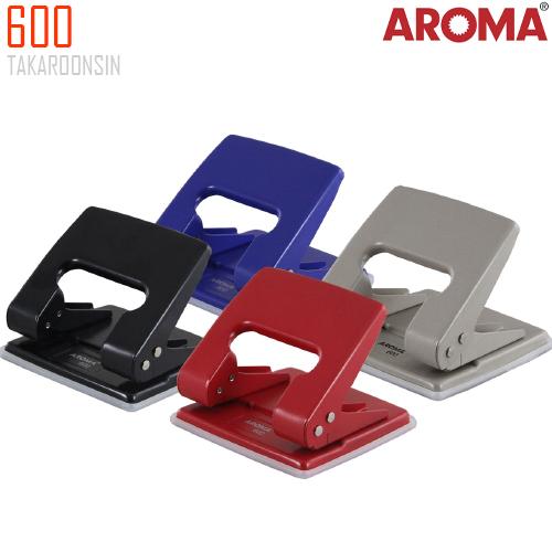 เครื่องเจาะกระดาษ Aroma 600
