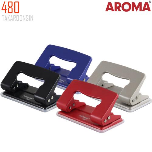 เครื่องเจาะกระดาษ Aroma 480