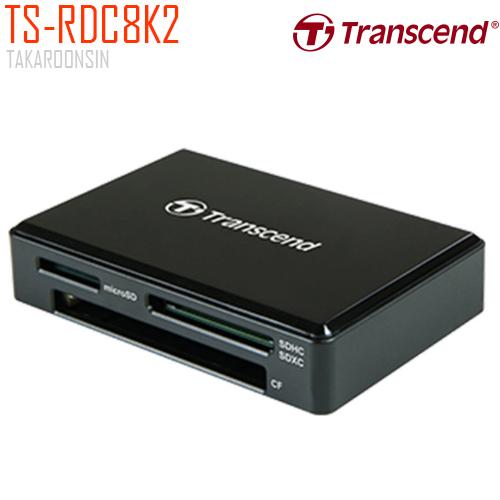 Transcend Card Reader (TS-RDC8K2)