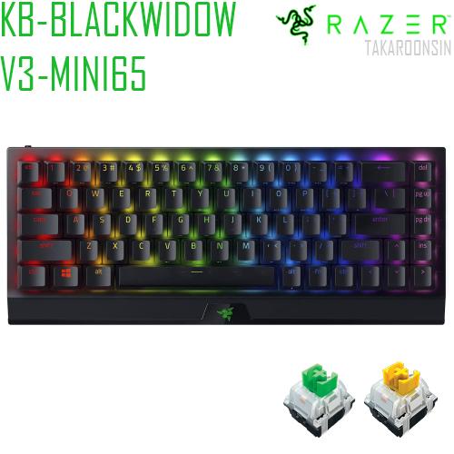 คีย์บอร์ดเกมมิ่ง RAZER BLACKWIDOW V3 MINI 65