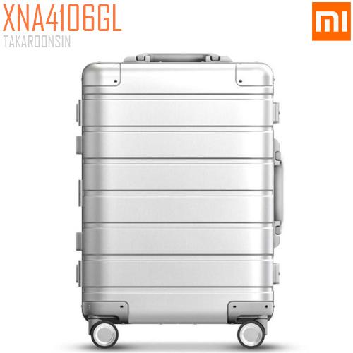 กระเป๋าล้อลาก XIAOMI METEL CARRY-ON LUGGAGE 20