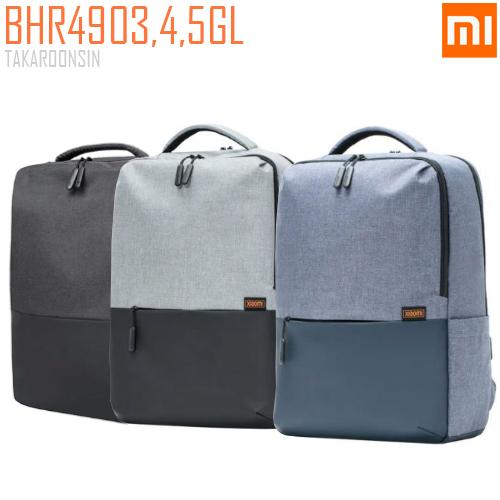 กระเป๋าเป้กันน้ำ XIAOMI COMMUTER BACKPACK