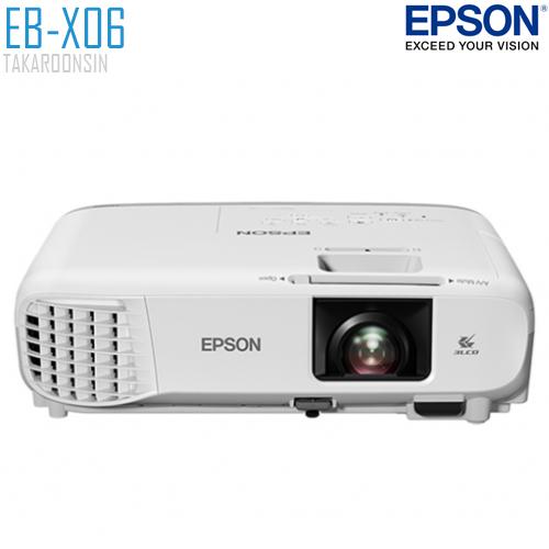 โปรเจคเตอร์ EPSON รุ่น EB-X06