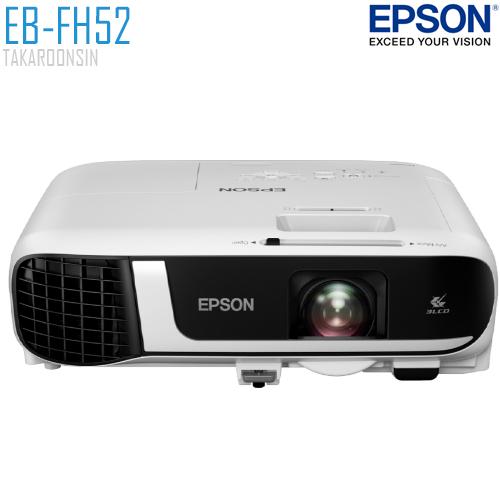 โปรเจคเตอร์ EPSON รุ่น EB-FH52