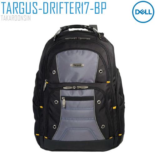 กระเป๋าเป้ DELL TARGUS DRIFTER17 BP