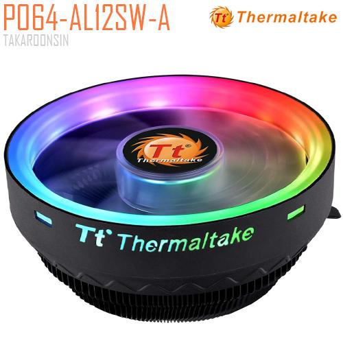THERMALTAKE UX100 AIR COOLER