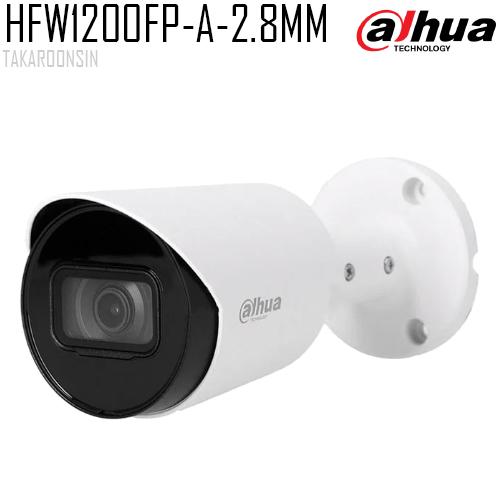 กล้องวงจรปิด DAHUA รุ่น HAC-HFW1200FP-A-2.8