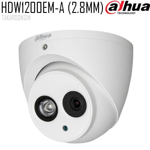 กล้องวงจรปิด DAHUA รุ่น HAC-HDW1200EM-A-(2.8MM)