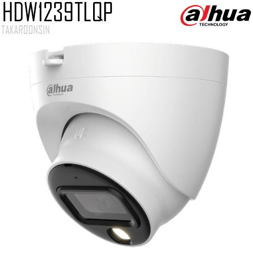 กล้องวงจรปิด DAHUA รุ่น HAC-HDW1239TLQP-A-LED-3.6