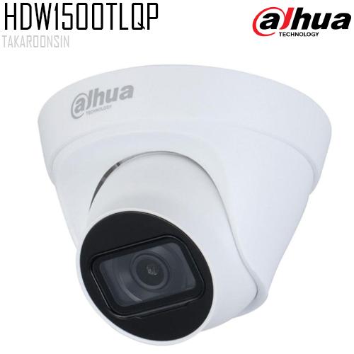 กล้องวงจรปิด DAHUA รุ่น HAC-HDW1500TLQP-A-0280B-S2